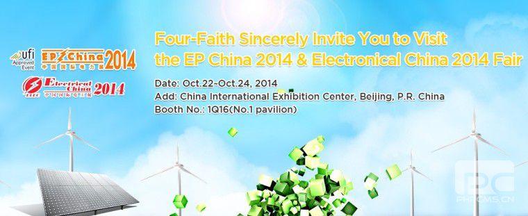 EP China 2014 & Electronical China 2014 Fair