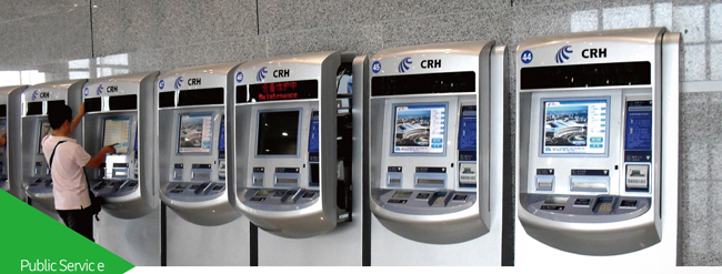 application in self-service ticket machine