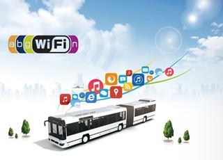 bus wifi advertising system