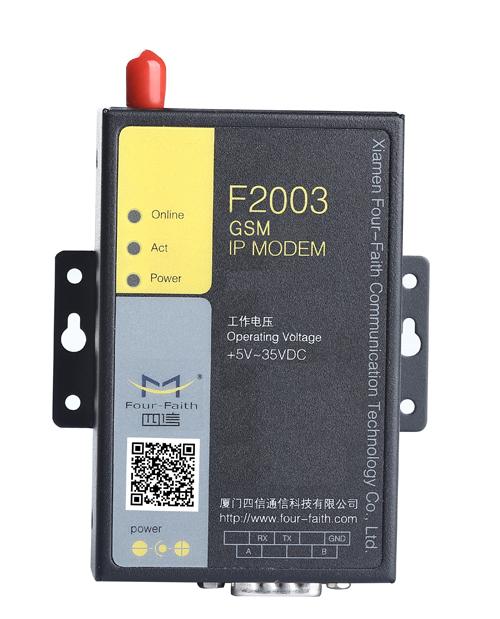 F2003 GSM IP Modem (DTU)