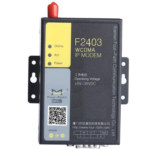 F2403 WCDMA/HSDPA/HSUPA IP Modem