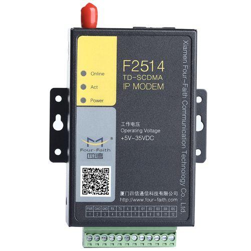 F2514 Cellular TD-SCDMA IP Modem (DTU)