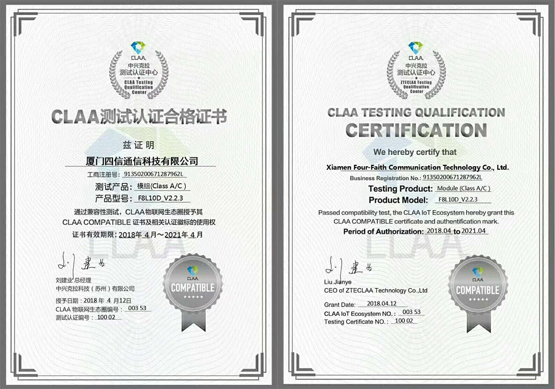Four-Faith LoRa Module Firstly Certificated by CLAA
