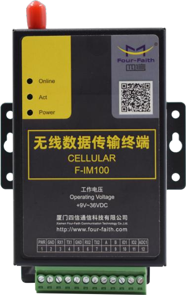 F-IM100 Series IP MODEM